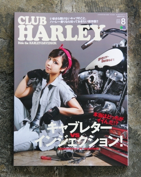 CLUB HARLEY Vol.181.JPG