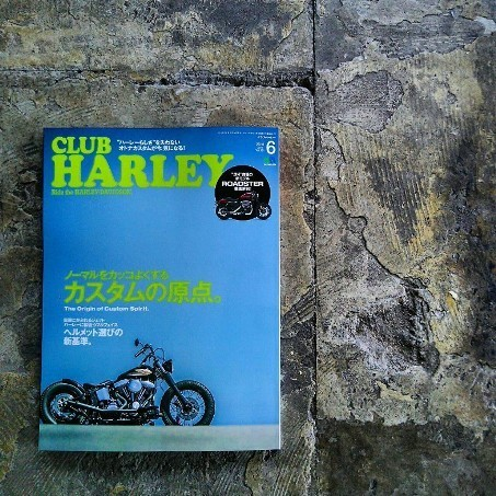CLUB HARLEY Vol.191.jpg