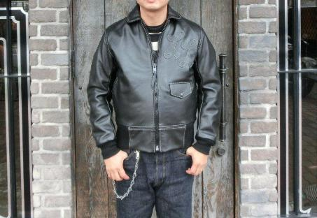 Flight Jacket 01.jpg