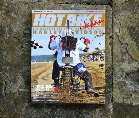 HOT BIKE Vol.153.JPG