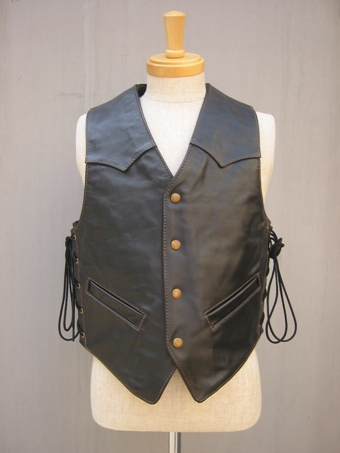 Padded Laced Vest 051510 001.JPG